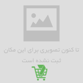 سورس اسپمر وبلاگ