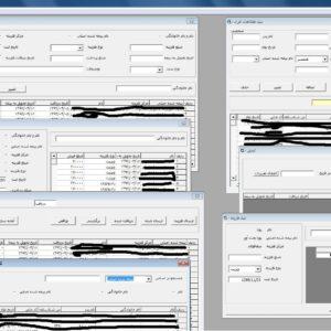 پروژه بیمه تکمیلی با زبان ویژوال بیسیک vb6